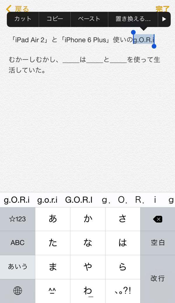 copyfeed-5.jpg