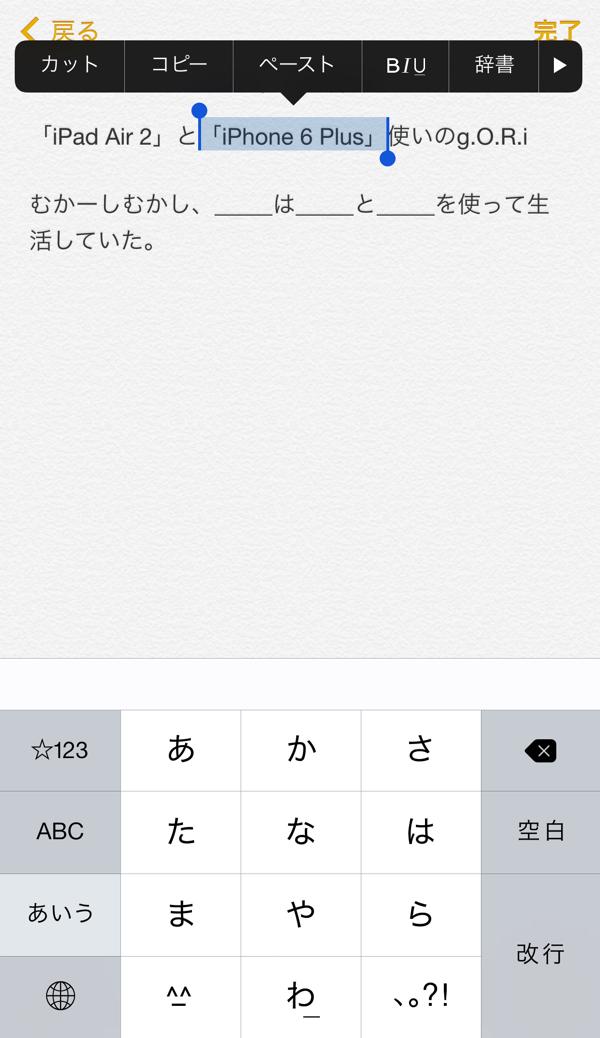 copyfeed-7.jpg