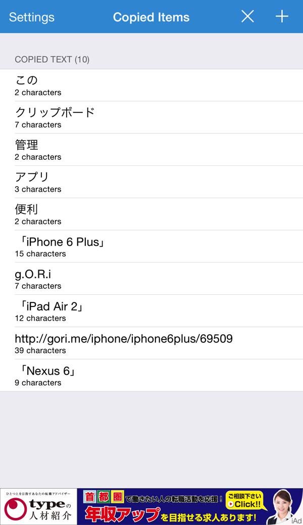 copyfeed-app-1.jpg