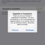 copyfeed-app-2.jpg