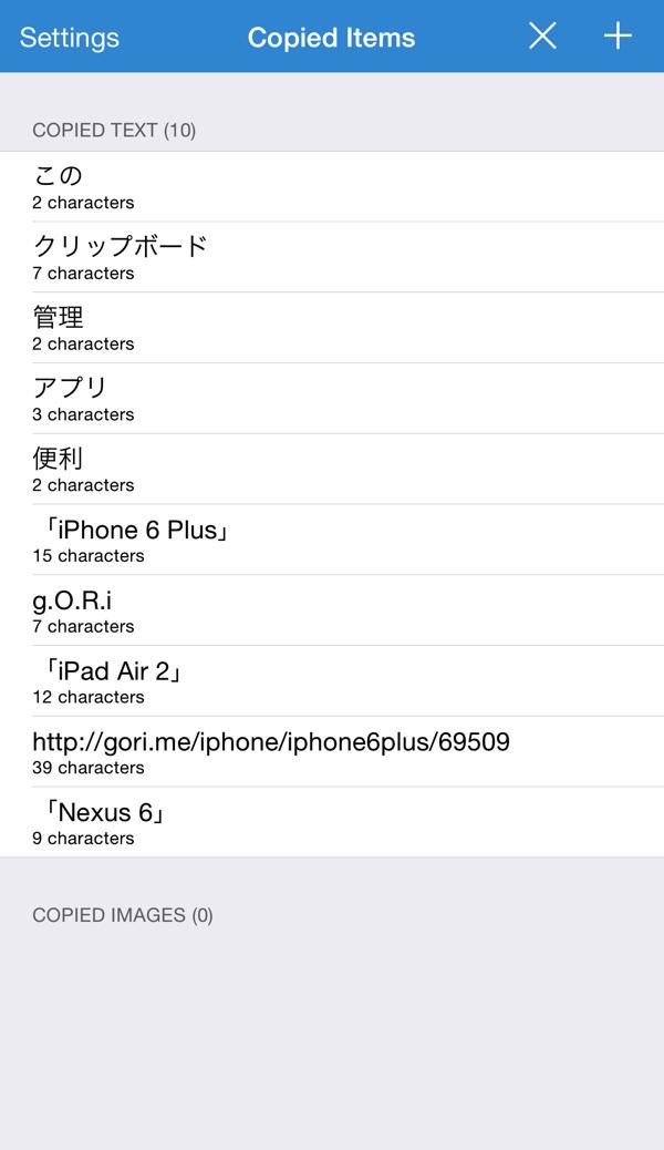 copyfeed-app-3.jpg
