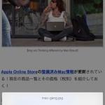 copyfeed-app-5.jpg
