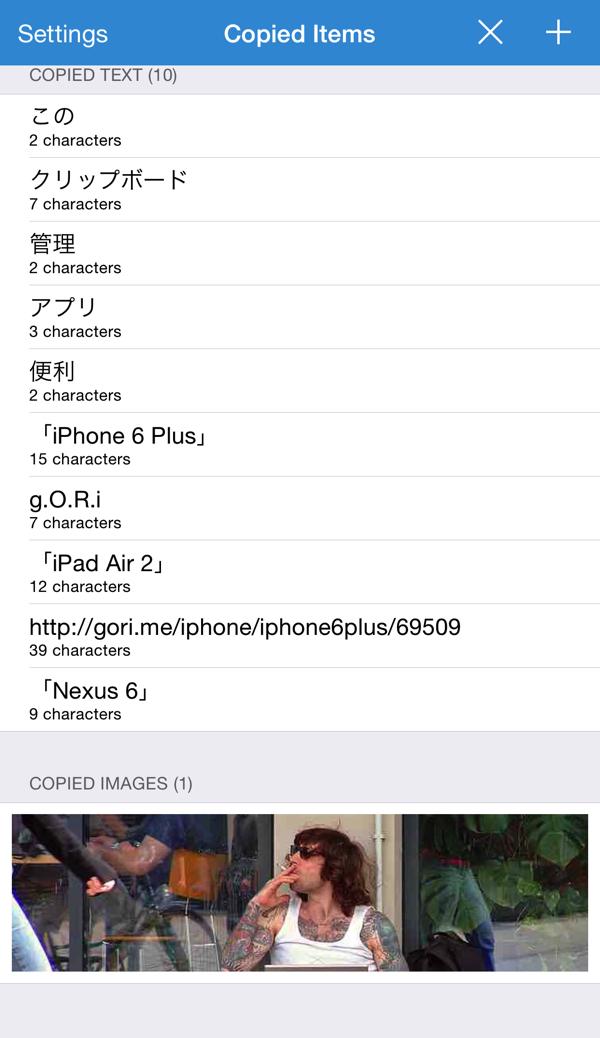 copyfeed-app-6.jpg