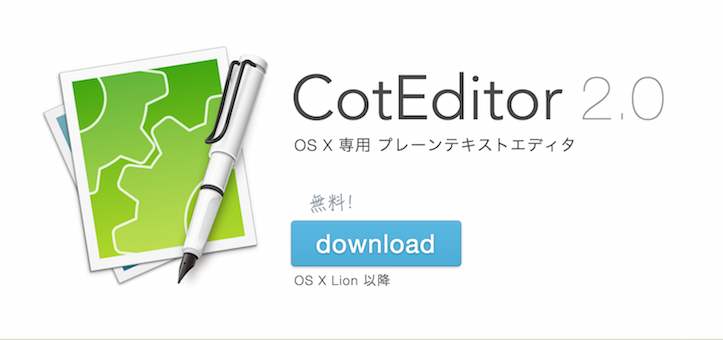 Coteditor 2