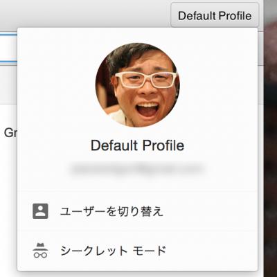 default-profile-2.png