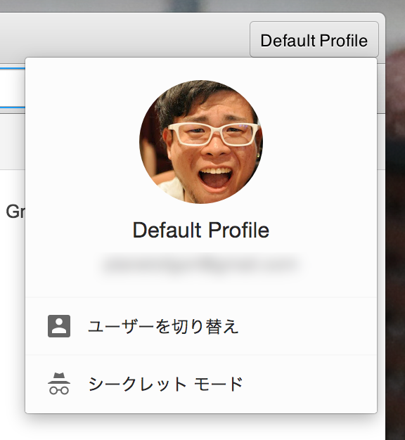 Default profile in Google Chrome