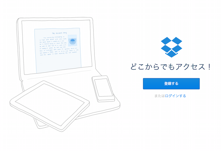 dropbox-for-mac.png