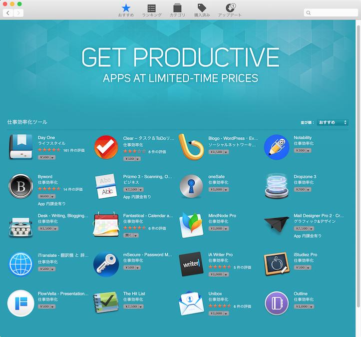 Get productive mac app
