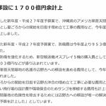 goodbye-zenkaku-1.png