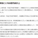 goodbye-zenkaku-2.png