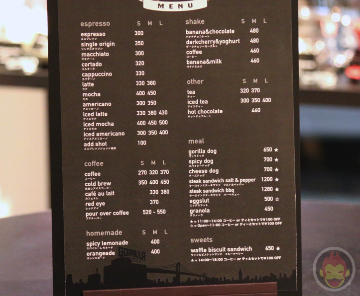 Gorilla Coffee Menu