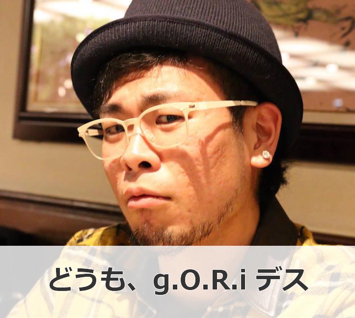 I'm g.O.R.i