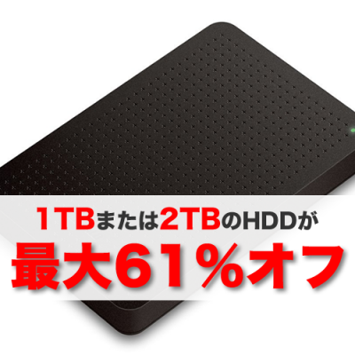 hdd-sale-buffalo.png