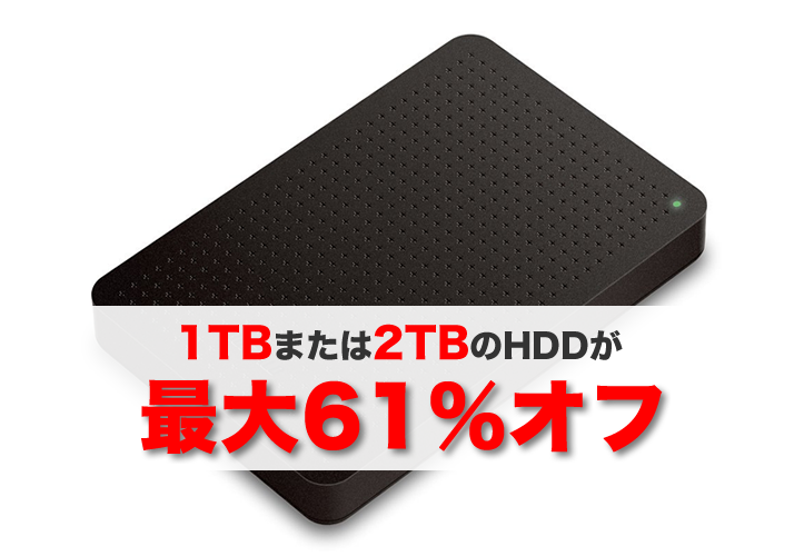 Hdd sale buffalo