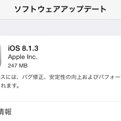 ios8-1-3.png