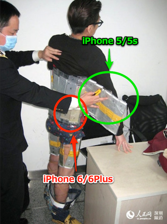 iPhone Smuggler