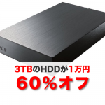 lacie-hdd-sale.png