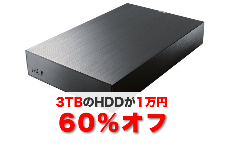 Lacie hdd sale