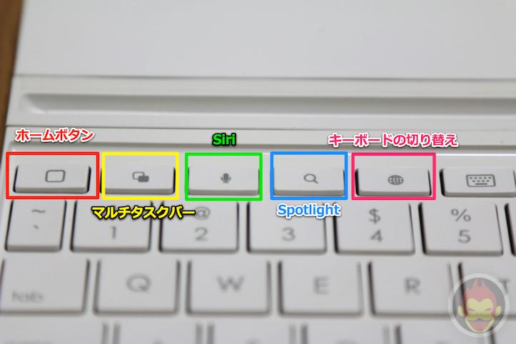 Logicool ultraslim keyboard cover
