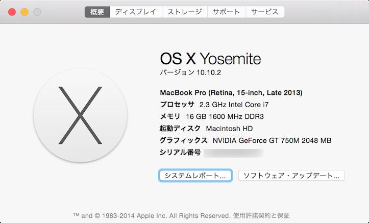 Macbook pro retina 15inch spec