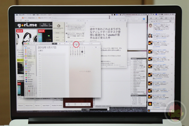 Macbook pro retina 15inch workspace