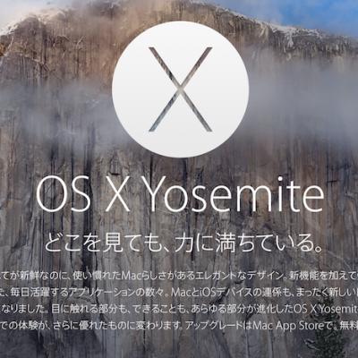 os-x-yosemite.png