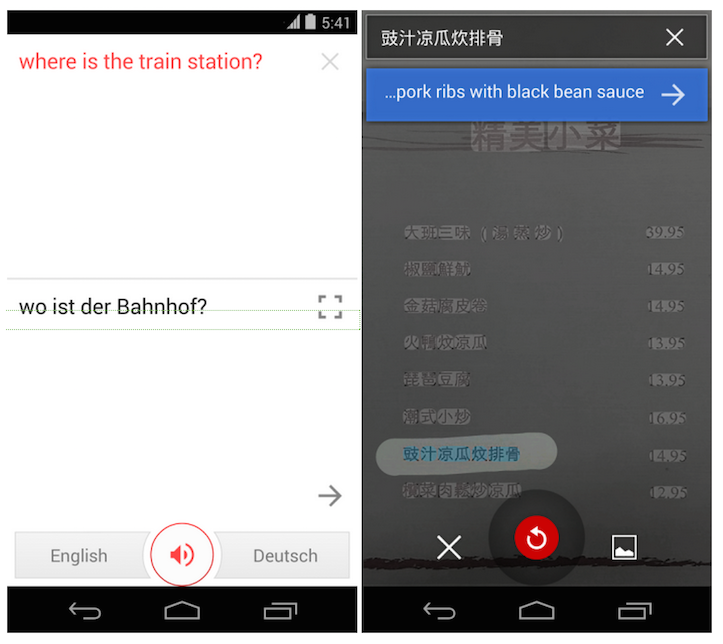 Real time translation