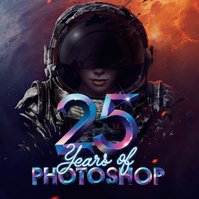 25-years-of-photoshop-1.png