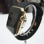 Apple-Watch-Edition-Series.jpg