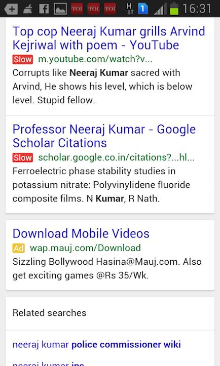 Google Slow Mobile Search
