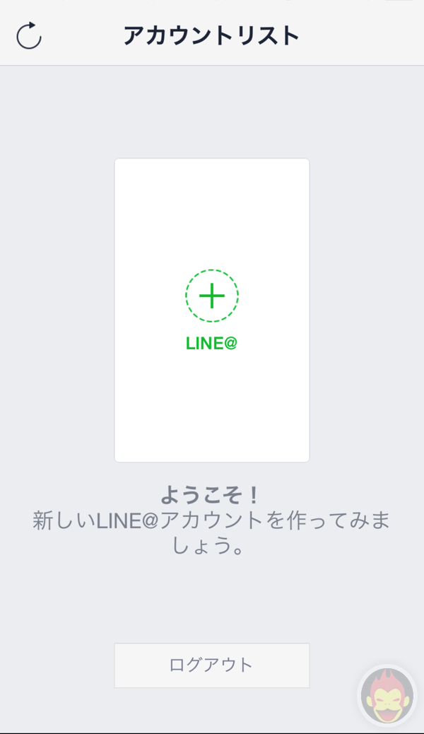 Line-At-Account-Manager4.jpg