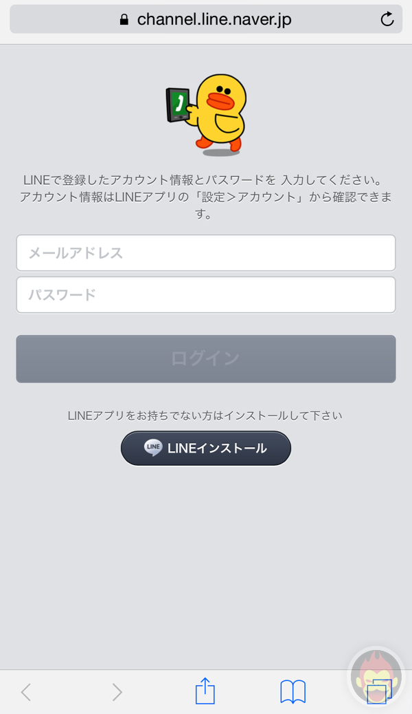 Line-At-Account-Manager9.jpg