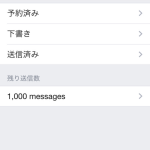 Line-At-Account-Sending-Messages-2.png