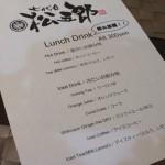 Matsugoro-Shibuya-Food-2.jpg