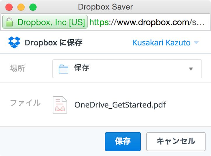 OneDrive 100GB Free