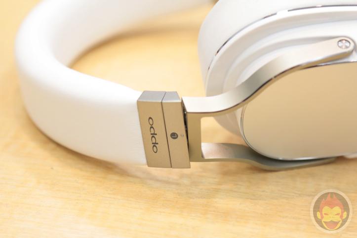 Oppo Digital PM-3