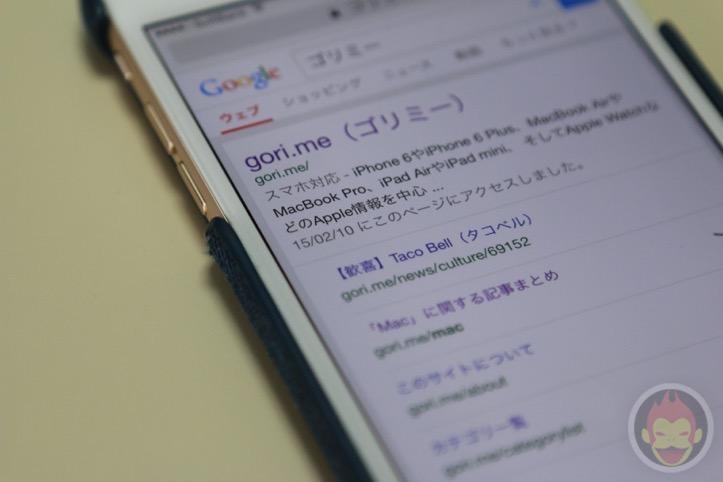Smartphone Web Search