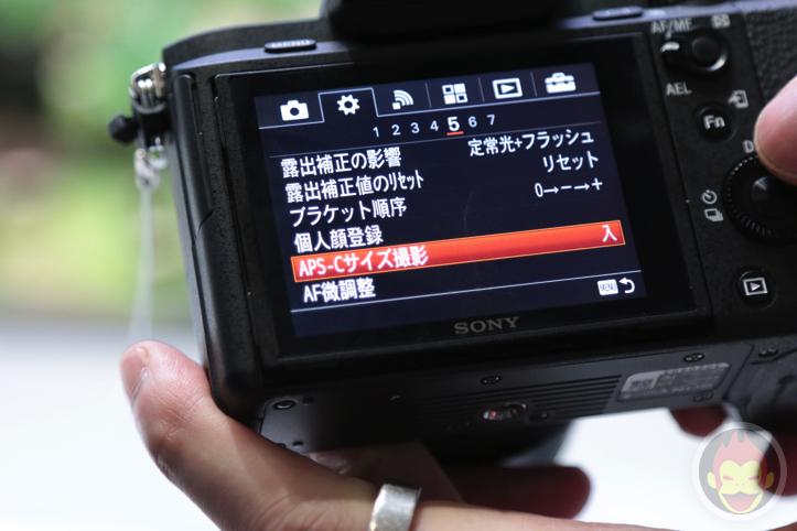 Sony-Alpha-2-17.jpg