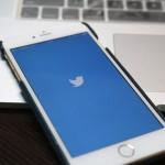 Twitter-iPhone-App-1.jpg