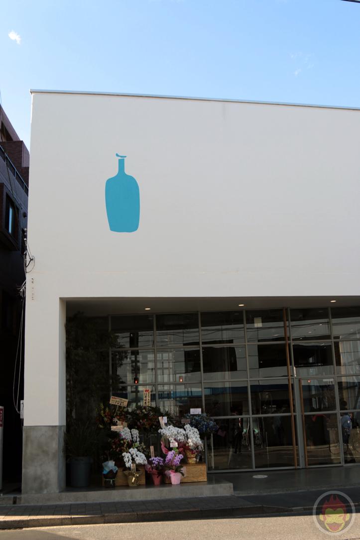 Blue Bottle Coffee(ブルーボトルコーヒー)