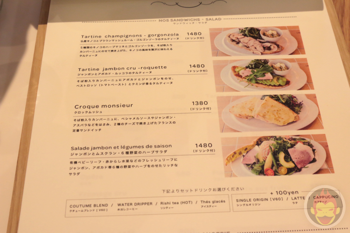 coutume-futako-tamagawa-17.jpg
