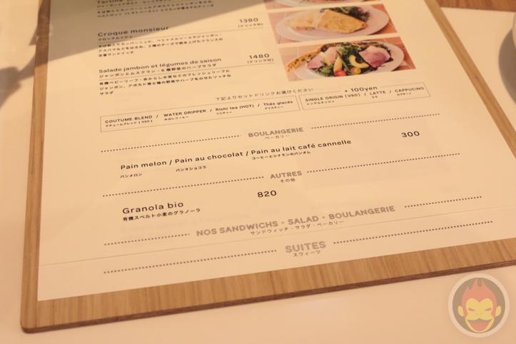 coutume-futako-tamagawa-19.jpg