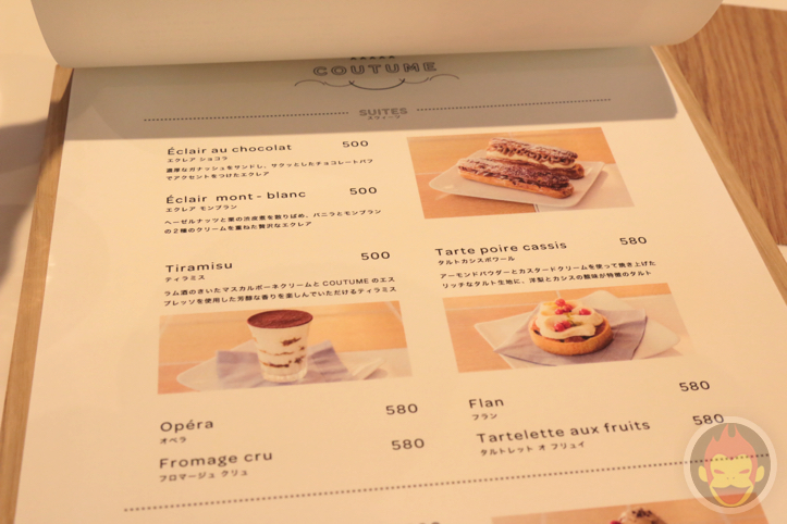 coutume-futako-tamagawa-20.jpg