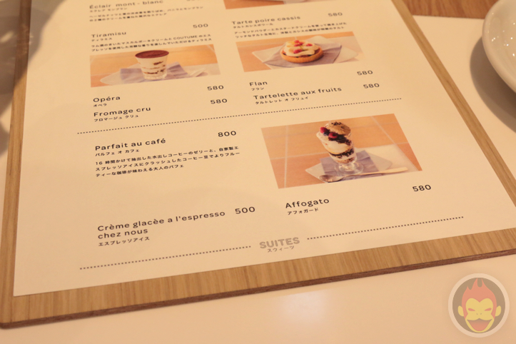 coutume-futako-tamagawa-21.jpg