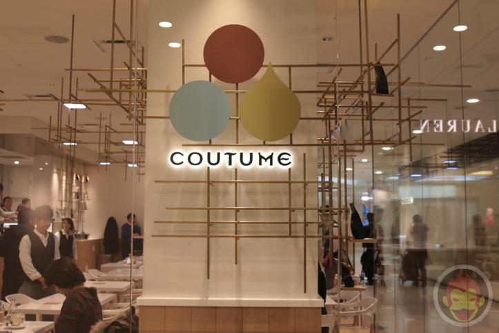 Coutume(クチューム)二子玉川店