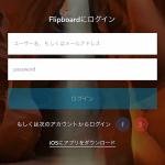 flipboard-on-web.png
