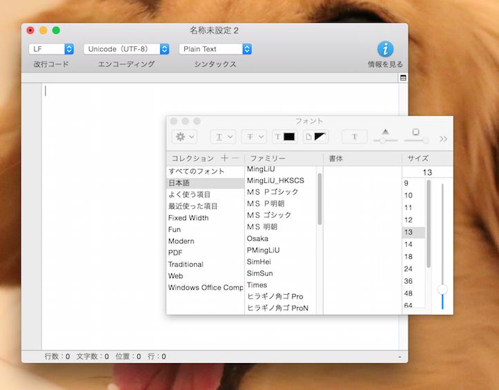 フローティングウィンドウをキーボードで操作する方法