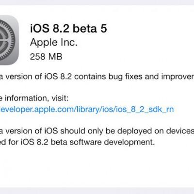 ios8-2_beta-5.jpg
