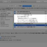 keyboard-access-1.png