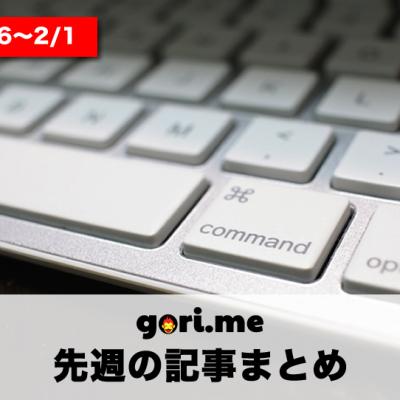 mac-keyboard-shortcuts.png